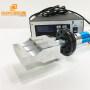 2000w Chinese equipment supplier 20khz ultrasonic welding machine transducer digital generator
