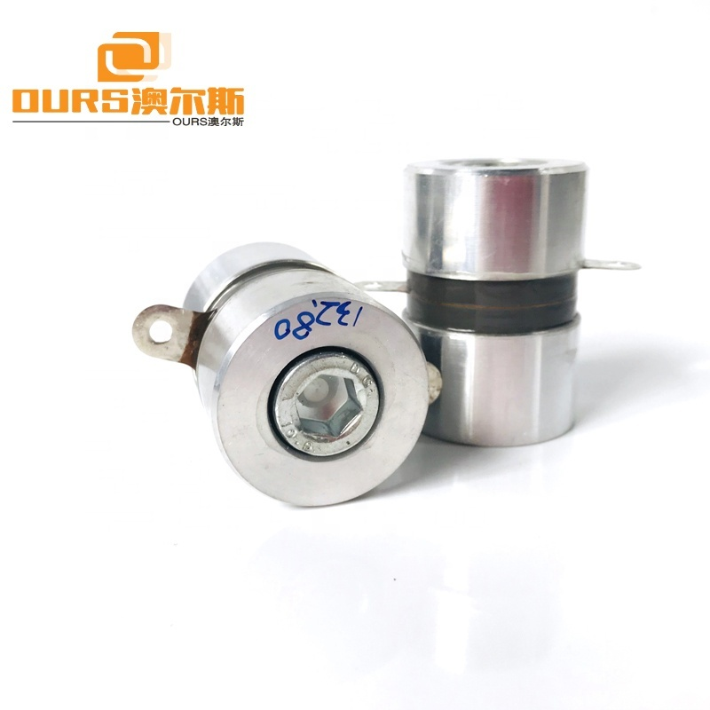 135KHz High Frequency Ultrasonic Cleaning Machine Parts 50W Ultrasonic Cleaning Transducer