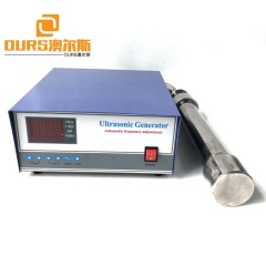 Ultrasound Biodiesel Vibration Reaction System 1000W Ultrasonic  Round Pipe Transducer For Industrial Biodiesel Reactor