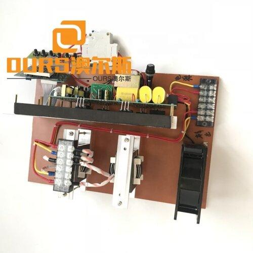 500W Ultrasonic Generator schematic PCB for Driving Ultrasonic Transducer