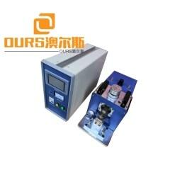 20KHZ 4200W Digital Ultrasonic Splicing Machine For Welding Battery Pack