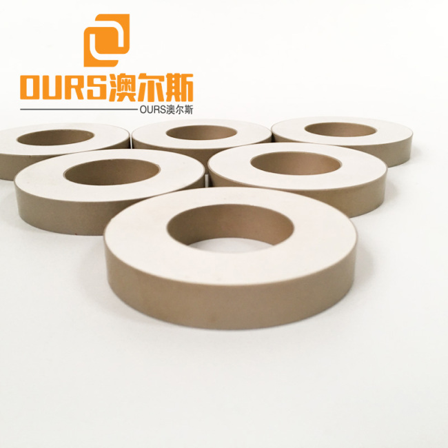 51*44*20mm Tube Piezoceramic,Piezo Ceramic (PZT) Tube Transducer