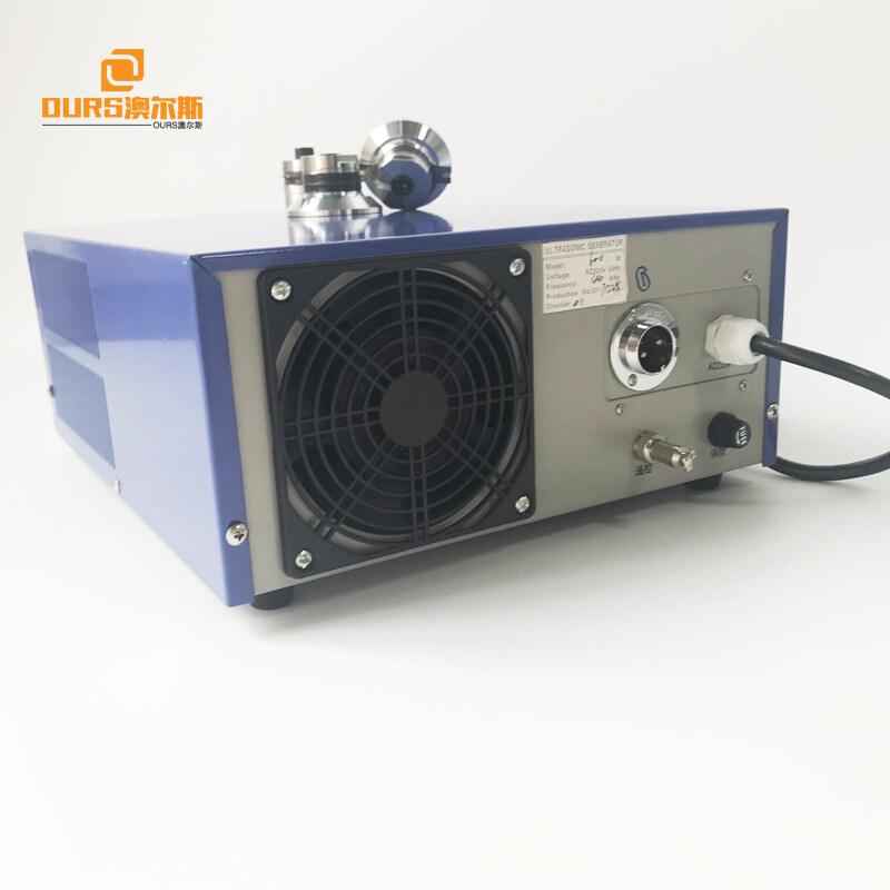 High frequency ultrasonic generator ultrasonic cleaner generator 17KHz-200KHz