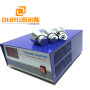 1200W High frequency 80khz Industry Ultrasonic Cleaning generator price no include transducer