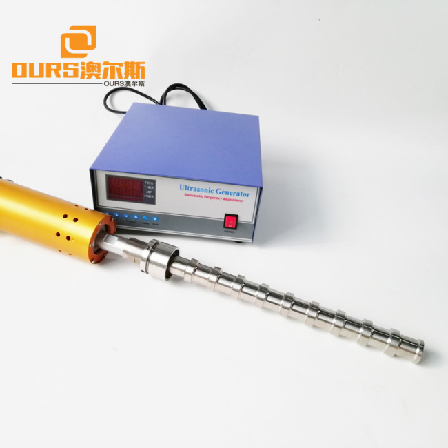1000W 20KHz Ultrasonic Vibrating Rod Ultrasonic Liquid Processor For Extraction Eliminate Bubble Cleaner