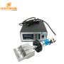 15KHz 20KHz non woven Ultrasonic Welding Generator Supplier for non woven bags and plastic welding