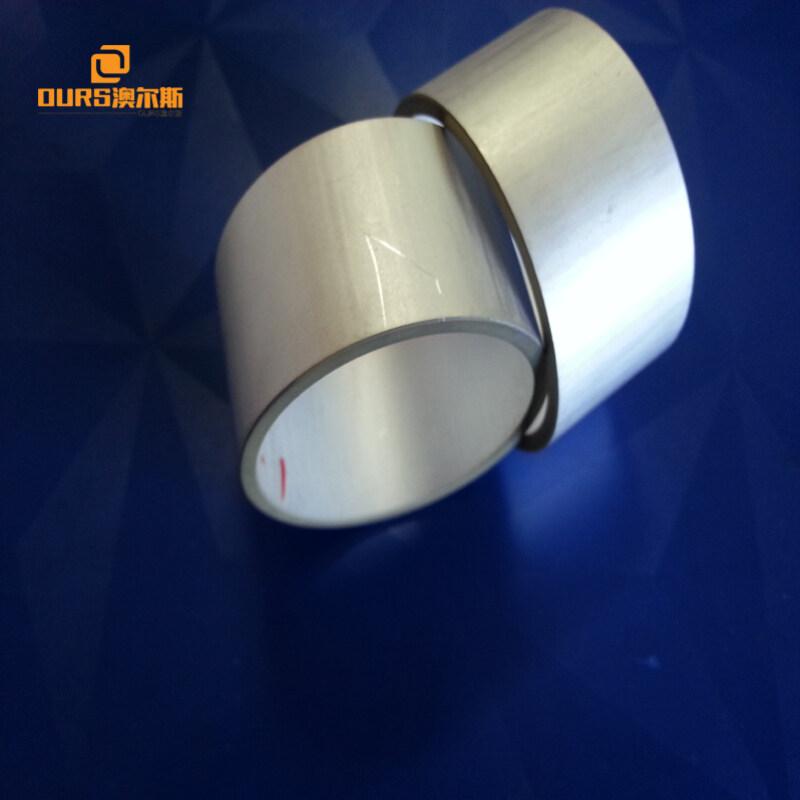 Piezoceramic tube 24*20*20mm ,Piezo Ceramic (PZT) Tube Transducer