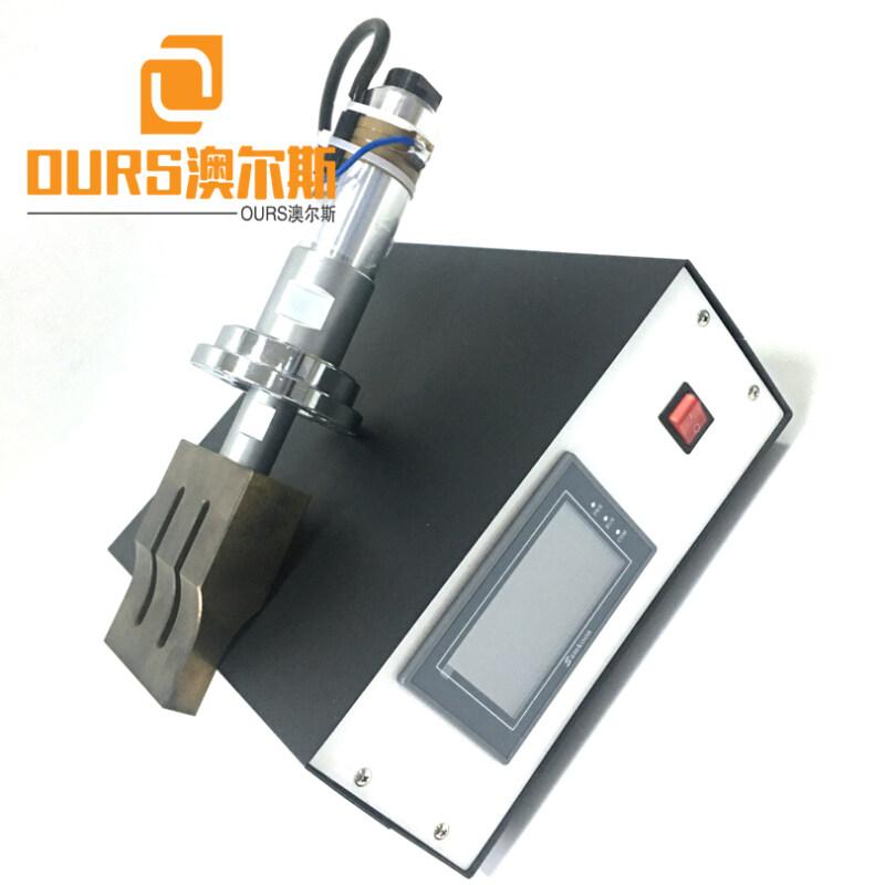 15KHZ/18KHZ/20KHZ 2000W Power and timer Adjustable Ultrasonic generator For ultrasonic cutting machine