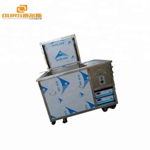 1500W  Ultrasonic cleaning machine High Power Ultrasonic Cleaner