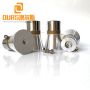 Load Capacitance 7600  20KHz Ultrasound Piezoceramic Transducer For Industrial Cleaning