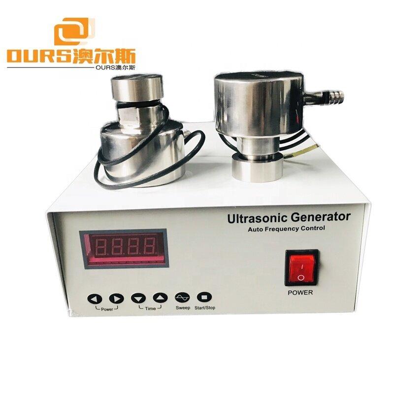 200W High Power Ultrasonic Vibration Transducer Used In Ultrasonic Powder Vibrating Sieve