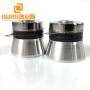 Factory Product 40KHZ 100W P4 High Power Ultrasonic Cleaning Transducer for Cleaner