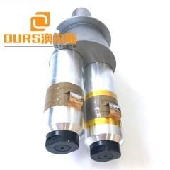 4200W 15KHZ Ultrasonic Welder Converters and Boosters For Ultrasonic Non-Woven Welding Machine