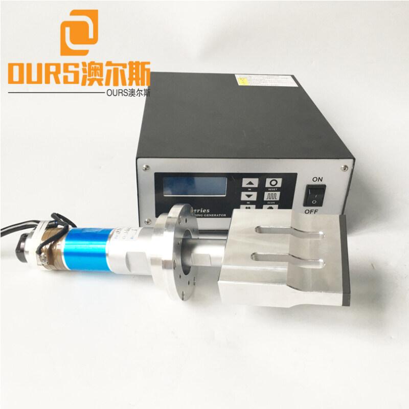 15KHZ/20KHZ 2000W Ultrasonic Welding generator for 2 or 3 layers FFP3 or FFP3 masks machine