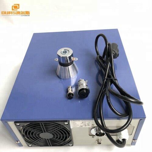 Best Price Variable Frequency Ultrasonic Generator  Ultrasound Generator