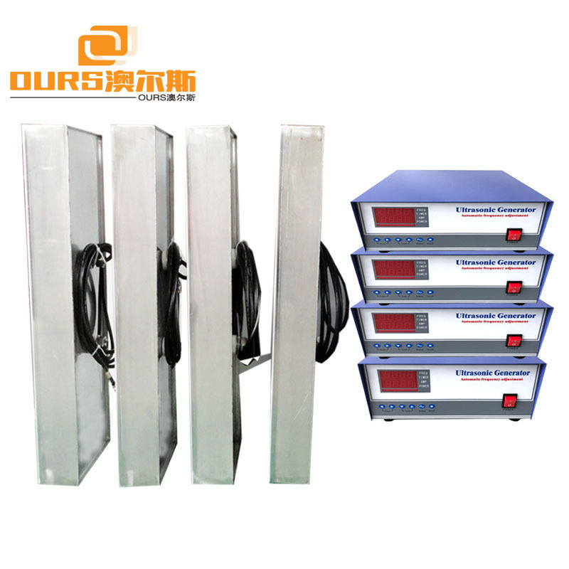Input Ultrasonic Vibration Plate SUS316 Submersible Ultrasonic Transducer Box And Ultrasonic Generator For Cleaner