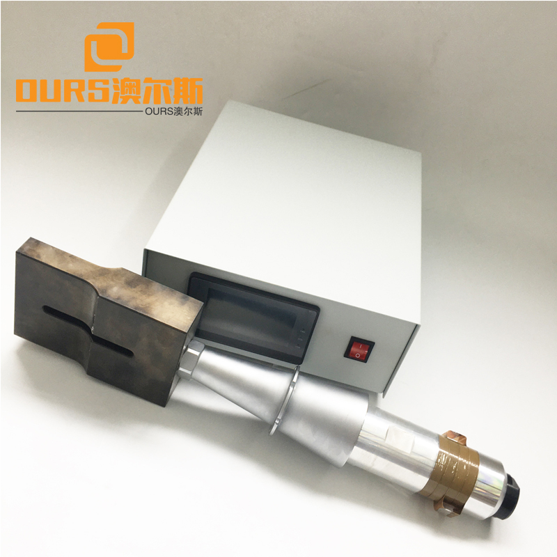 15KHZ ultrasonic generator transducer With aluminum booster for Vietnam medical TCCS ultrasonic welding machine