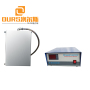 1200w 28khz 40khz Submersible Type Ultrasonic Cleaning Transducer