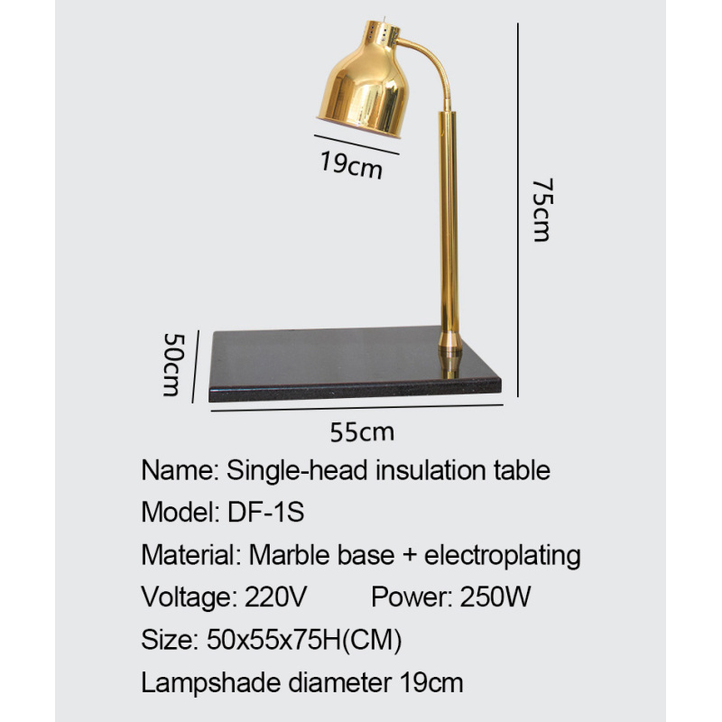 China Catering Electric Table Food Warmer Lamp