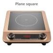 Plane square +$1.53