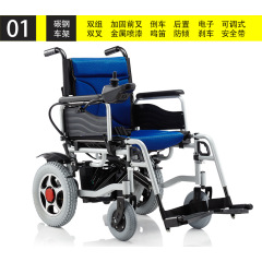 Remote controller Electric Wheelchair Folding Motorized Power Wheel chair Strong Mobility Aid Climber Small Feature Weight