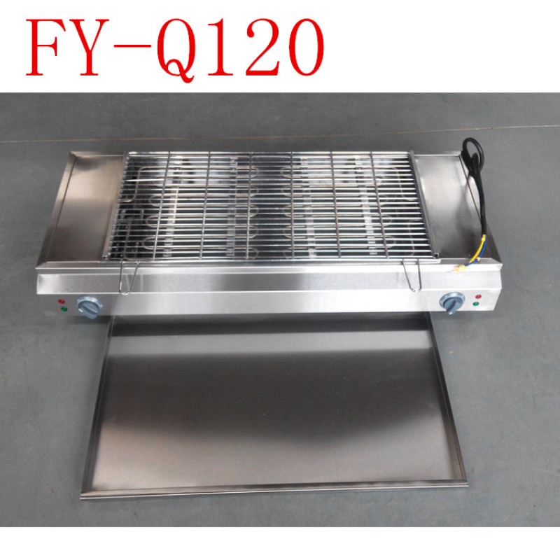 High Quality Commercial Electrical Stainless Steel Smokeless BBQ Grill