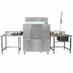 500-800 person Big Dishwasher Moving Type Hotel Restaurant Commercial Dish Washer Restaurant Kitchen Dish Bowl Washer