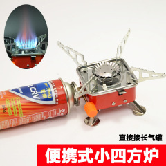 Stainless Stee  Travel tools Camping Soup Boiler Burner Frying Vegetables Wok Stove Butane Gas Stove (no gas bottle )