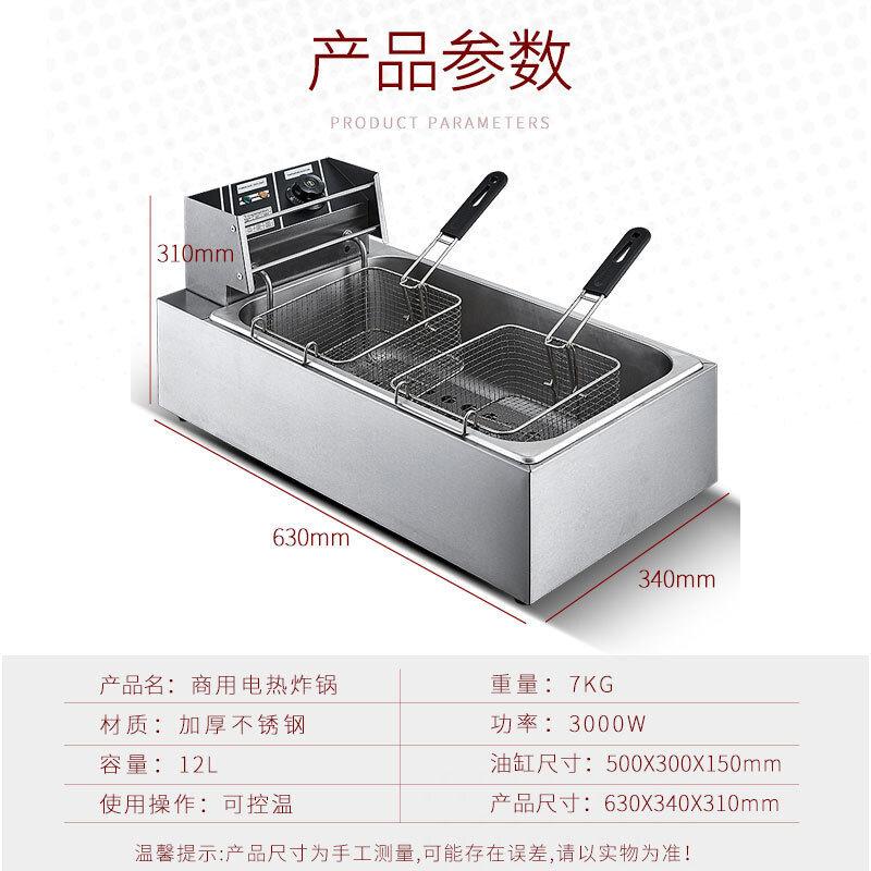 12L Fryer Single Cylinder Commercial Stall Fryer Fried Dough Sticks Machine Fried Potato Chips Large Capacity Electric Fryer