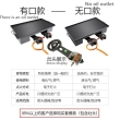 70 * 40 * 8 with oil port + 2 stoves +$43.75