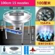 100cm 15 nozzles +$31.00