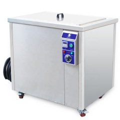 540L Tank Clean Car Radiator Industrial Ultrasonic Cleaner & Cleaning Equipment