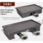 Bbq Gas Teppanyaki Commercial Cast Iron Grill Pan Set Up Stand Special Squid Fried Rice Machine Home Barbecue Plate