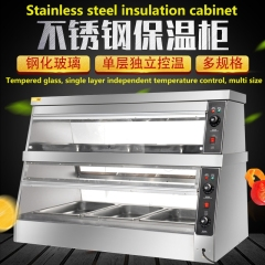 Commercial Bakery Display Cabinet Hot Food Thermal Insulation Heating Table Top Egg Tart Fried Chicken Hamburger Shop Equipment