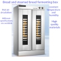 16 Baking Tray Bread Fermentation Tank Dough Fermenting Box Automatic Fermentation Cabinet Commercial Baking Equipment