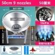 50cm 9 nozzles +$31.00