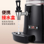 2020 New Design Chocolate Milk Drinks Warming Machine Juice Dispenser Hot selling