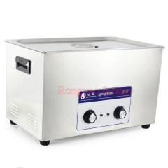 30L Laboratory Equipment Stainless Steel High Power Deoiling Cleaner Derusting Washer Industrial Ultrasonic Cleaner