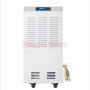 138L/Day 200sqm 2018 Commercial Industry New Style Washable Air Filter Compressor Refrigerative Dehumidifier Drying Equipment