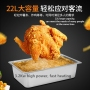 22L Fryer Commercial Thickened Stall Electric Fryer French Fries Furnace Fried Chicken Leg String Potato Tower Machine