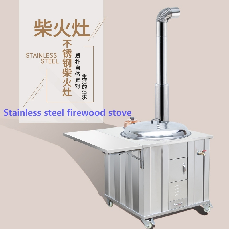 Household Stainless Steel Cheap Outdoor Firewood Stove Single Integrated Mobile Picnic Camp With Chimney Water Tank