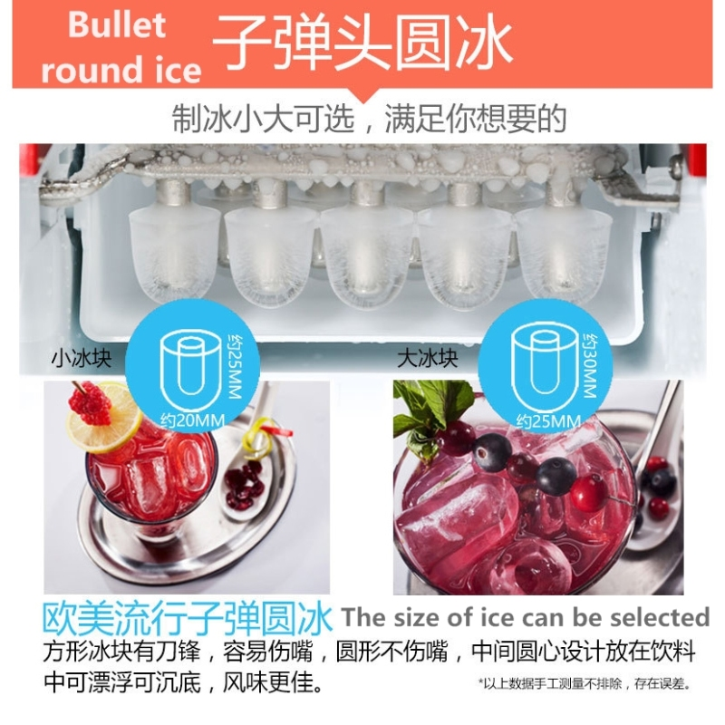 25kg Ice Maker Commercial Small Bottled Water Round Ice Milk Tea Shop Household Multifunctional Ice Making Machine