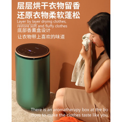 Household  Dryer Quick Drying Baby Underwear Baby Clothes Dryer Large Capacity Mini Clothes Dryer