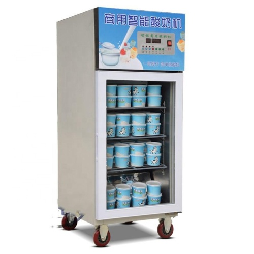 IS-1 Automatic Yogurt Fermentation Machine Yogurt Machine with Freezing Storage Stainless Steel Yogurt Machine