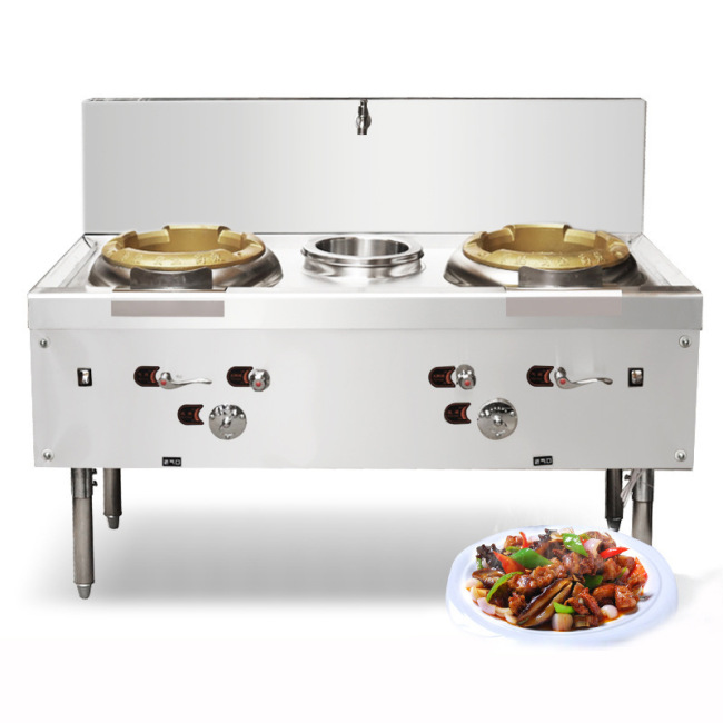 Vertical Gas Commercial 2 wok Burner Stove Range Multifunction Chinese Wok Stove cooking Machine with fan