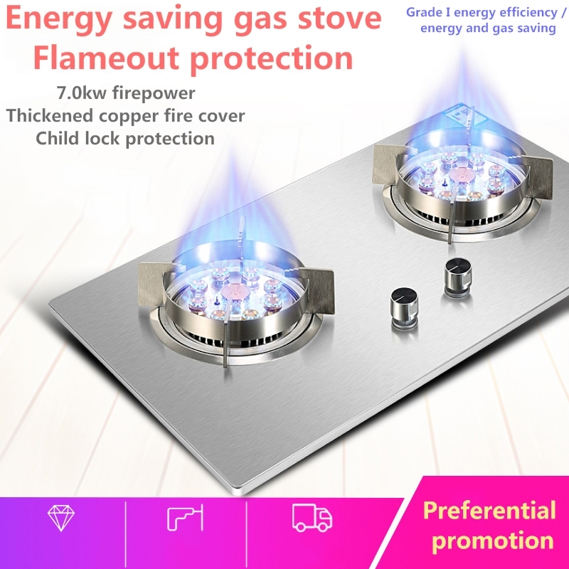 LPG NG Nine Chamber Household Portable Gas Cooker Stove Prices Stainless Steel Fierce Fire Range Platform Inlay Dual Purpose