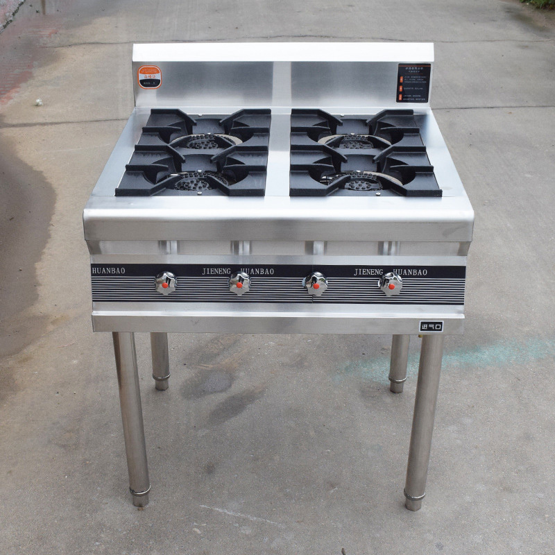 Multiple Options 4 6 8 Burners Gas Range Independent Fire Control Commercial Boiler LPG NG Stove Hotel Restaurant Gas Cooker