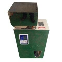 18 Free Ship Automatic Scale Filling Machine Tea Leaf Grain Medicine Seed Salt Rice Packing Machine Sugar Powder dispenser