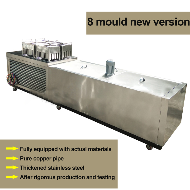 8 moulds Hot Selling High Quality Commercial Ice Lolly Machine Ice Lollipop Popsicle Machine With Molds Set