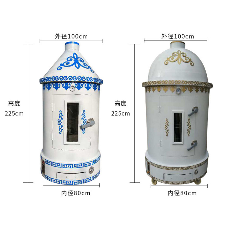 Commercial Sheep Roaster,  Automatic Turnover Electric Leg Roaster, Customized Gas Roaster For Whole Sheep